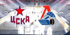АРДИП предлагает бесплатно нашим семьям с детьми посетить домашние матчи ПХК ЦСКА