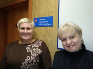 26 сентября представители нашей организации были приглашены на прием к Депутату Мосооблдумы Легкову А.Г .