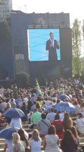 Мы победители в Премии Губернатора Московской области А.Ю.Воробьева