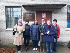 Экскурсия в Хотьковскую школу-интернат для детей с тяжёлым нарушением речи