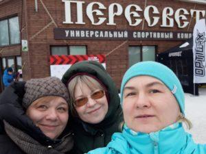Лыжная гонка Александра Легкова