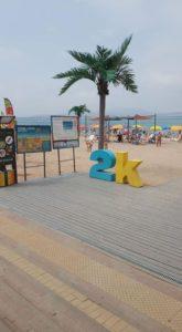 Доступный пляж в Геленджике