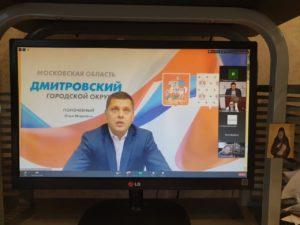 """Председатель СПРООИ """"СИДИ"""" Громова И.А. приняла участие в онлайн обучающем семинаре"""