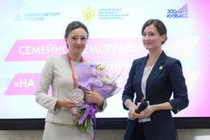 Мы в числе Победителей Всероссийского конкурса «На защите семьи и детства»
